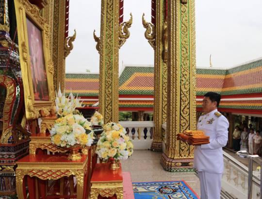 ธพส.ร่วมถวายผ้าพระกฐินพระราชทาน ประจำปี 2561