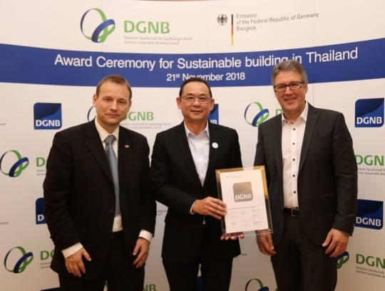 ธพส. เข้ารับรางวัล DGNB First mover projects award สาขา First Public Office Building