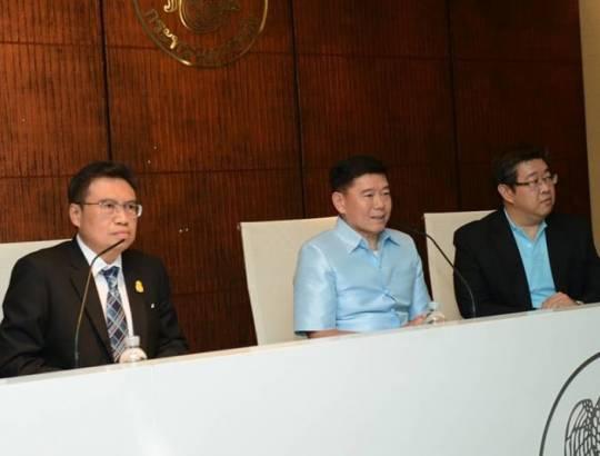 """แถลงข่าว """"โครงการพัฒนาพื้นที่ส่วนขยายศูนย์ราชการเฉลิมพระเกียรติ 80 พรรษา 5 ธันวาคม 2550 พื้นที่โซน C"""""""