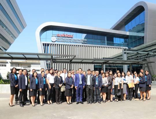 บริษัท การบินไทย จำกัด (มหาชน) ได้ศึกษาดูงาน เรื่องการบริหารจัดการอาคารและสถานที่ ของ ธพส.