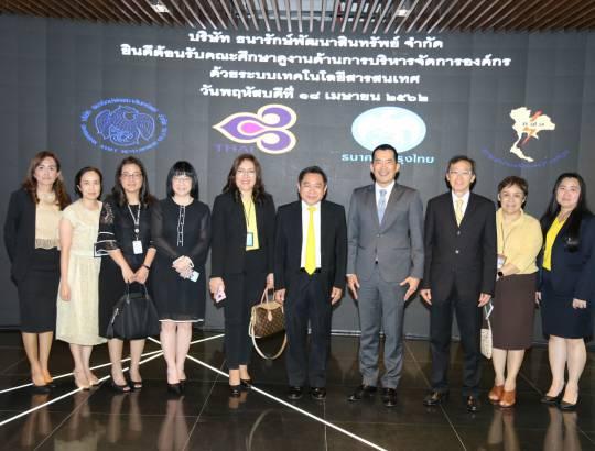 บริษัท การบินไทย จำกัด (มหาชน) ธนาคารกรุงไทย จำกัด (มหาชน) และการไฟฟ้าฝ่ายผลิตแห่งประเทศไทย เข้าเยี่ยมชมและศึกษาดูงานด้านการบริหารจัดการองค์กรด้วยระบบเทคโนโลยีสารสนเทศ ของ ธพส.