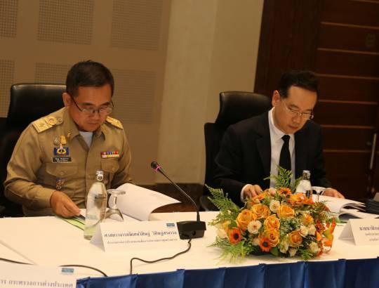 ธพส. และหน่วยงานราชการ เข้าประชุมกรรมการประสานงานเพื่อการบริหารจัดการศูนย์ราชการครั้งที่ 2/2562