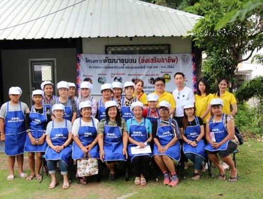 ธพส. จัดกิจกรรมพัฒนาชุมชนส่งเสริมอาชีพ หลักสูตรอาหารหวาน