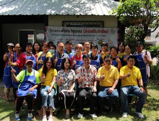 ธพส. จัดกิจกรรมพัฒนาชุมชนส่งเสริมอาชีพ หลักสูตรน้ำยาล้างจาน