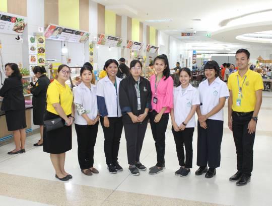 ธพส. เข้ารับการตรวจประเมินสุขลักษณะสถานที่ เพื่อรับป้ายรับรองมาตรฐานอาหารปลอดภัยกรุงเทพมหานคร ระดับดี