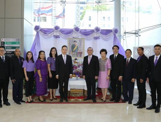 ธพส. ร่วมลงนามถวายพระพร พระองค์เจ้าโสมสวลี กรมหมื่นสุทธนารีนาถ ณ โรงพยาบาลจุฬาลงกรณ์ สภากาชาดไทย