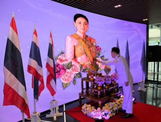 ธพส. จัดกิจกรรมเฉลิมพระเกียรติ เนื่องในโอกาสวันเฉลิมพระชนมพรรษา สมเด็จพระนางเจ้าฯ พระบรมราชินี 3 มิถุนายน 2563