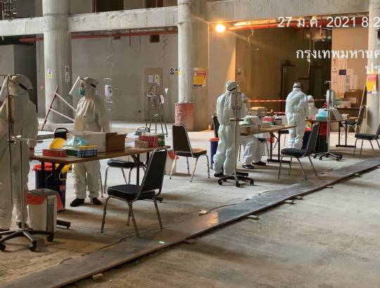 ธพส. โชว์ผลตรวจแรงงานก่อสร้างศูนย์ราชการเฉลิมพระเกียรติฯ โซนซี ไร้เงาผู้ติดเชื้อโควิด-19 ย้ำมั่นใจเปิดบริการได้ตามแผนงาน ปี 2566
