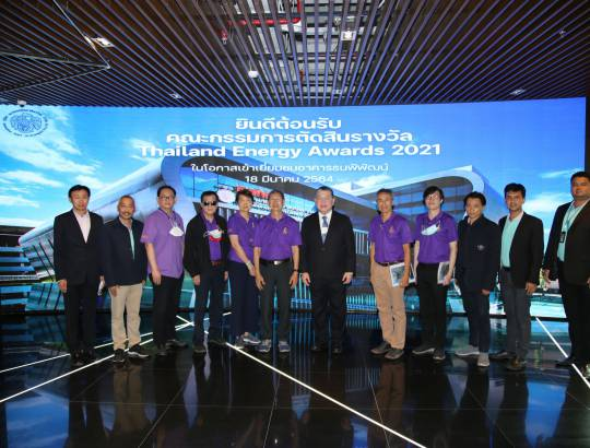 ธพส.เสนออาคารธนพิพัฒน์ เข้าชิงรางวัล Thailand Energy Awards 2021 ประเภทอาคารอนุรักษ์พลังงาน