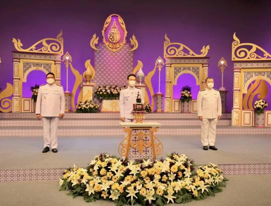 ธพส. บันทึกเทปถวายพระพรชัยมงคล สมเด็จพระนางเจ้าฯ พระบรมราชินี ในโอกาสวันเฉลิมพระชนมพรรษา 3 มิถุนายน 2564