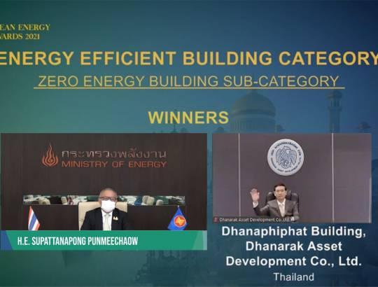 รองนายกรัฐมนตรีและรัฐมนตรีว่าการกระทรวงพลังงาน มอบรางวัลและแสดงความยินดีกับผู้แทนประเทศไทยที่คว้ารางวัลในการประกวด ASEAN Energy Awards 2021